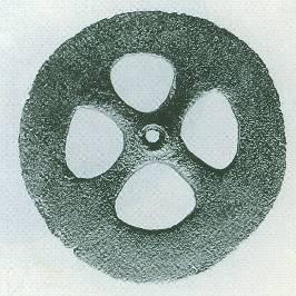 20 BR 10848 BRONZE WHEEL Geometric period (8th) Diameter 0.049 m