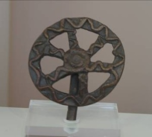 21 BR 4799 BRONZE WHEEL Geometric period (8th) Diameter 0.064 m