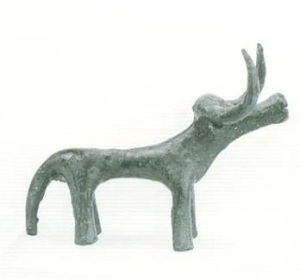 57 Br 11126 BRONZE FIGURINE OF BULL height: 6.4 cm Length: 7.7 cm