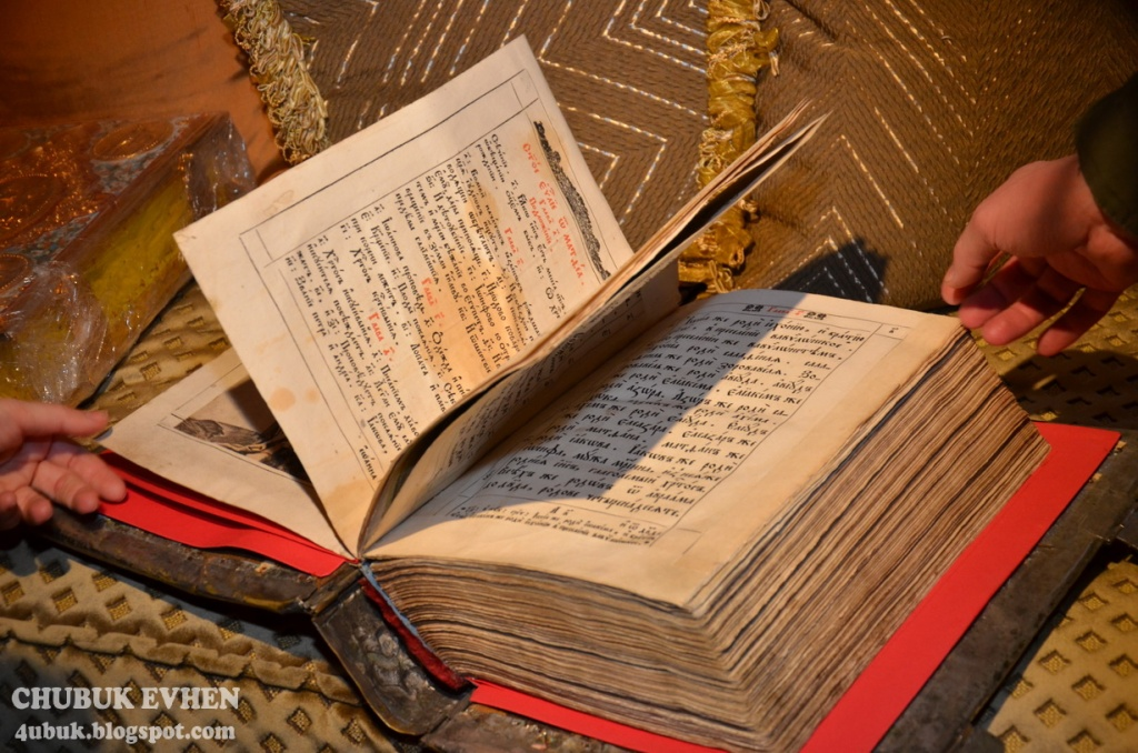 An antique Slavic Bible: a 'stolen Gospel [викрадені Євангелії]'? (c) Chubuk, 23rd February 2014