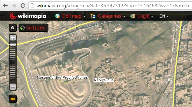 plan of the Mosque of the Prophet Yunus on Wikimapia (as of 24th July 2014)