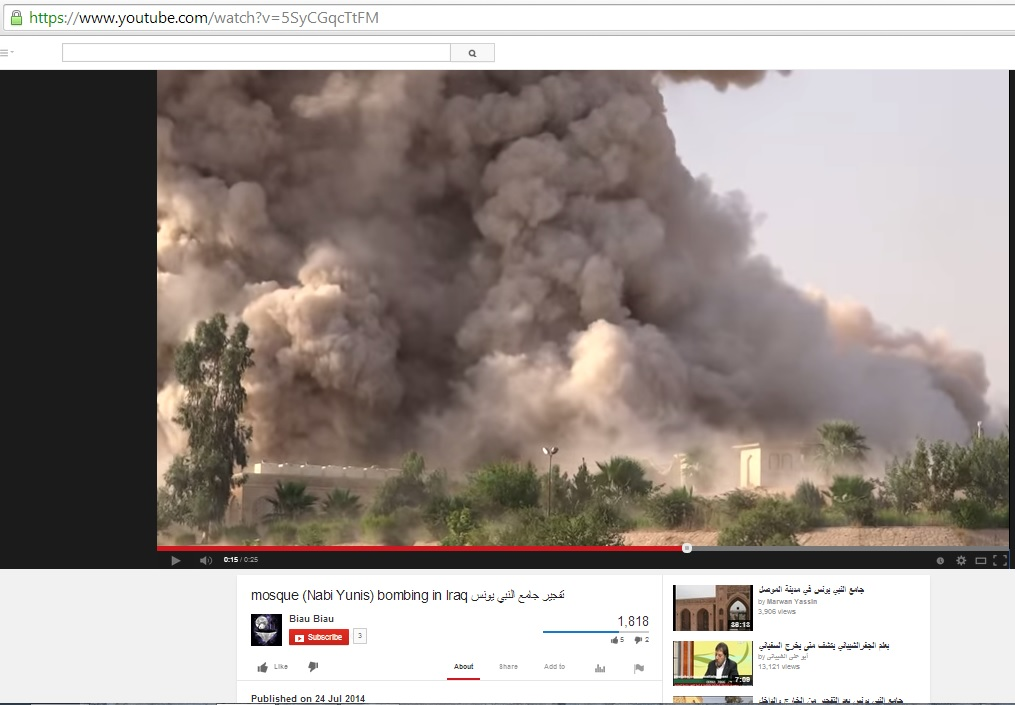 mosque (Nabi Yunis) bombing in Iraq تفجير جامع النبي يونس (c) Biau Biau, YouTube, 24th July 2014