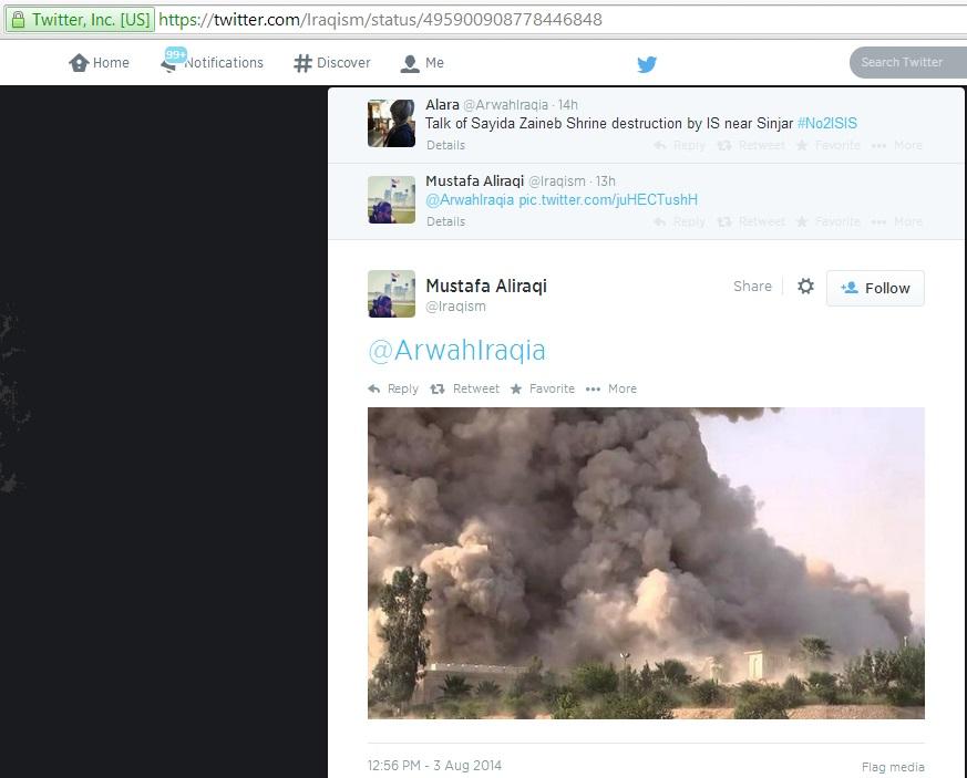 (c) Mustafa Aliraqi, Twitter, 12.56pm GMT, 3rd August 2014
