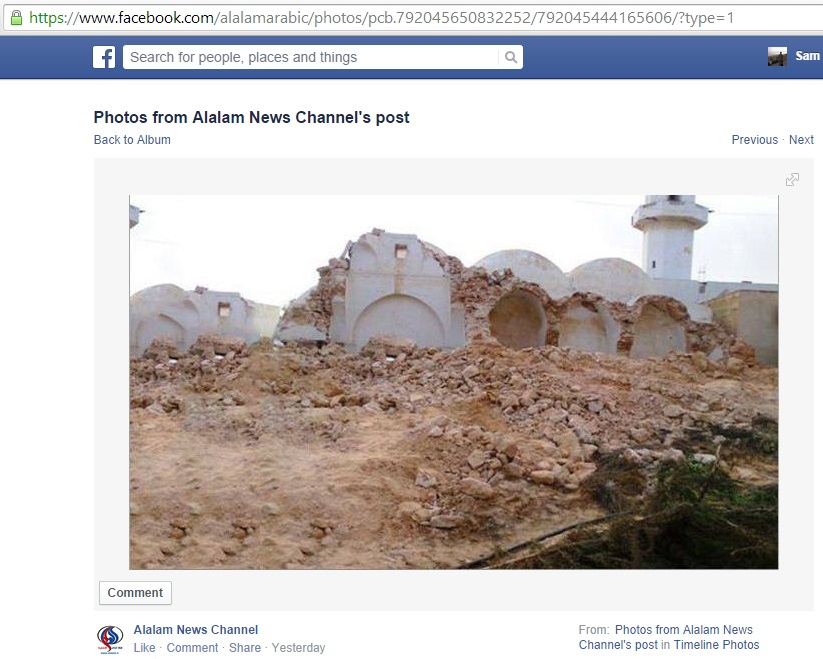 False evidence of destruction of Sufi tombs in Deir Ezzor, Syria (c) Alalam News, 14th September 2014