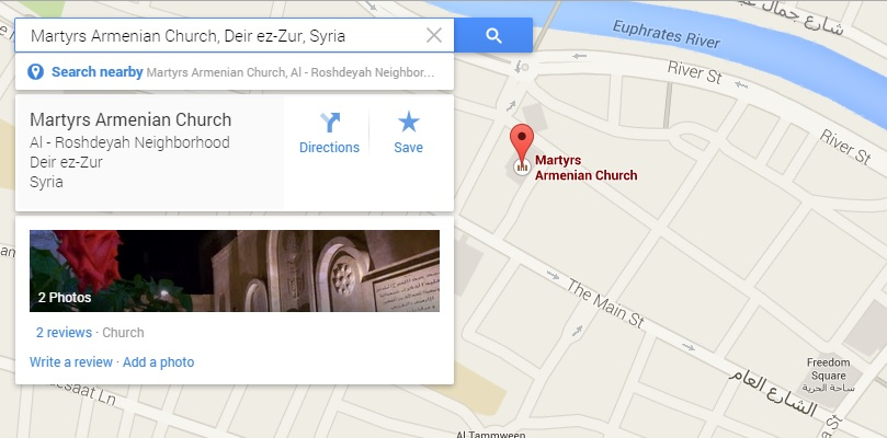 Armenian Martyrs' Church, al-Roshdeyah, Deir ez-Zur, Syria on Google Maps (30th September 2014)