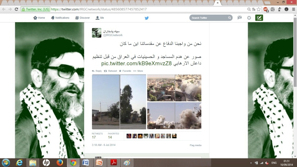 (c) IRGC Network, Twitter, 6th July 2014