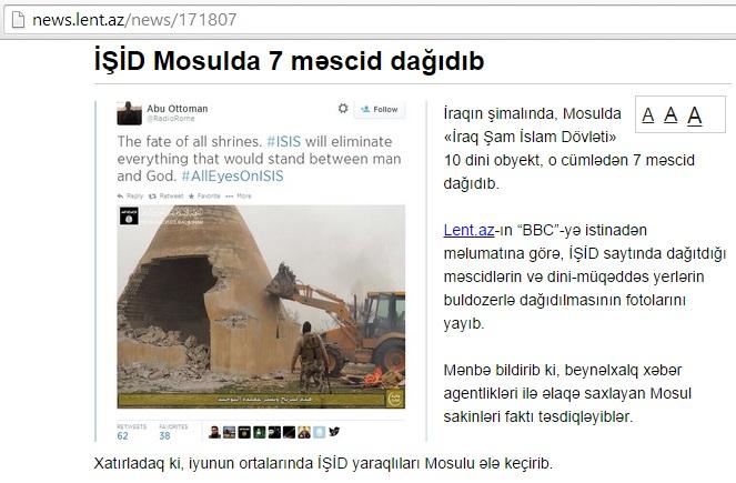 İŞİD Mosulda 7 məscid dağıdıb (c) Lent.az, 6th July 2014