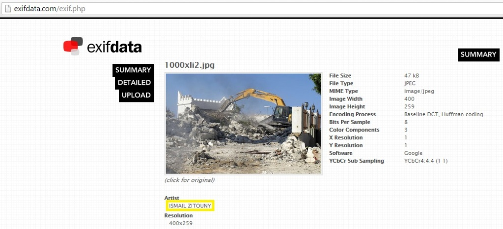 EXIF data on image of Salafi destruction of Sufi Sha'ab mosque in Tripoli, Libya (c) Ismail Zitouny, 25th August 2012
