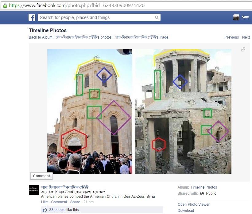 'আমেরিকা গির্জার উপরই বোমা হামলা করে বসল American planes bombed the Armenian Church in Deir Az-Zour, Syria' (c) আল-খিলাফাহ ইসলামিক স্টেইট - Al Khilafah - Islamic State, Facebook, 6.15pm, 29th September 2014
