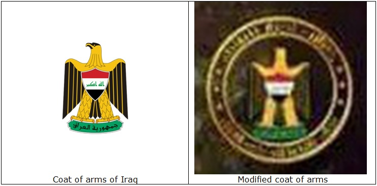 Coat of arms of Iraq on left; modified coat of arms on right