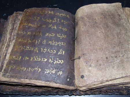 'Ancient' Syriac bible found in Cyprus (c) China Daily, 7th February 2009