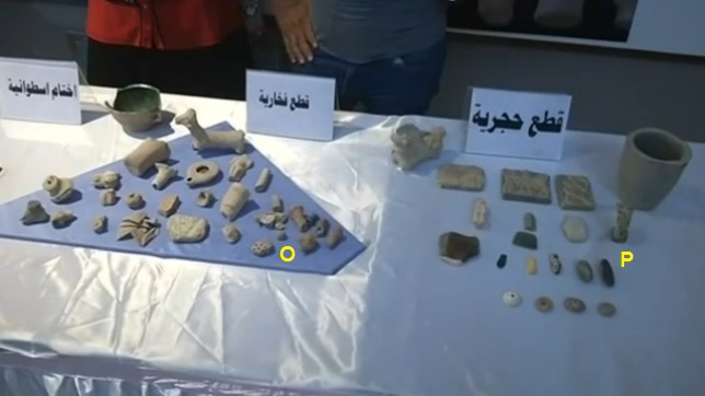 U.S. delivers Iraqi antiquities seized in raid on Islamic State (c) Reuters, 15th July 2015