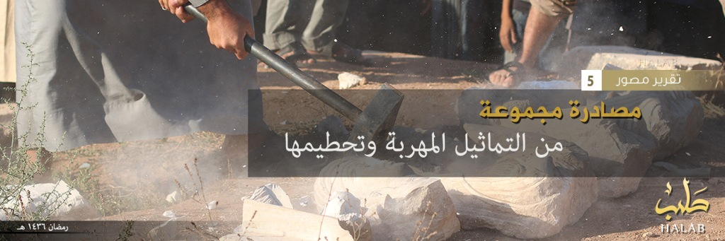 Islamic State destruction of statues from Palmyra, Syria, 2nd July 2015 (150702 a)