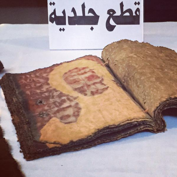 'This leather manuscript, written in ancient Aramaic, was seized by US forces during the Abu Sayyaf raid in Syria' (Loveday Morris, Twitter, 15th July 2015)
