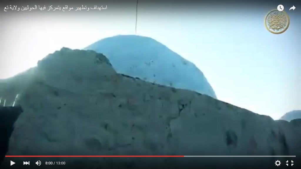 targeting and clearing of sites where Houthi rebels were stationed (c) Ansar al-Sharia, 4th January 2015 (00h08m00s)