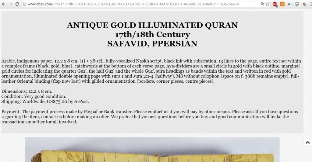 Antique gold illuminated Quran, 17th-18th Century, Safavid, Ppersian [sic] (chalie_1234, eBay, 14th December 2015)