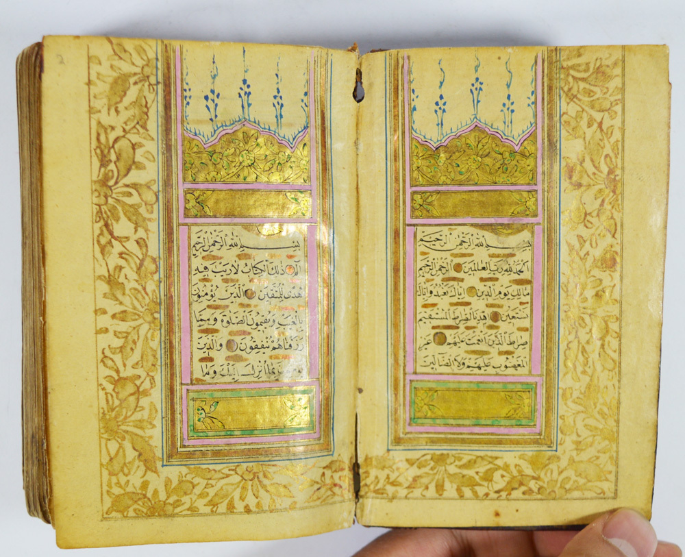 17th-18th C. antique gold illuminated Safavid Quran manuscript Arabic Persian (chalie_1234, eBay.com, 14th December 2015: A)