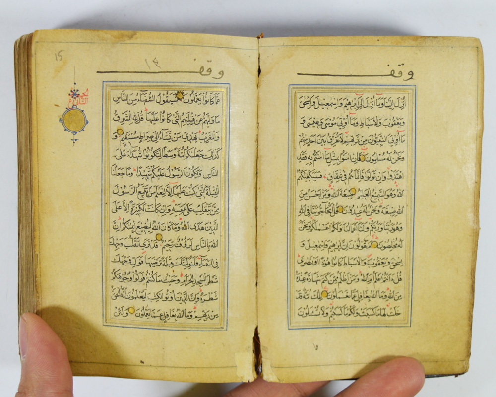 17th-18th C. antique gold illuminated Safavid Quran manuscript Arabic Persian (chalie_1234, eBay.com, 14th December 2015: B)