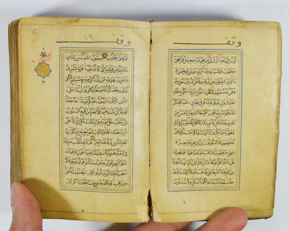17th-18th C. antique gold illuminated Safavid Quran manuscript Arabic Persian (chalie_1234, eBay.com, 14th December 2015: B)