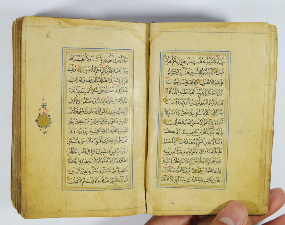 17th-18th C. antique gold illuminated Safavid Quran manuscript Arabic Persian (chalie_1234, eBay.com, 14th December 2015: C)