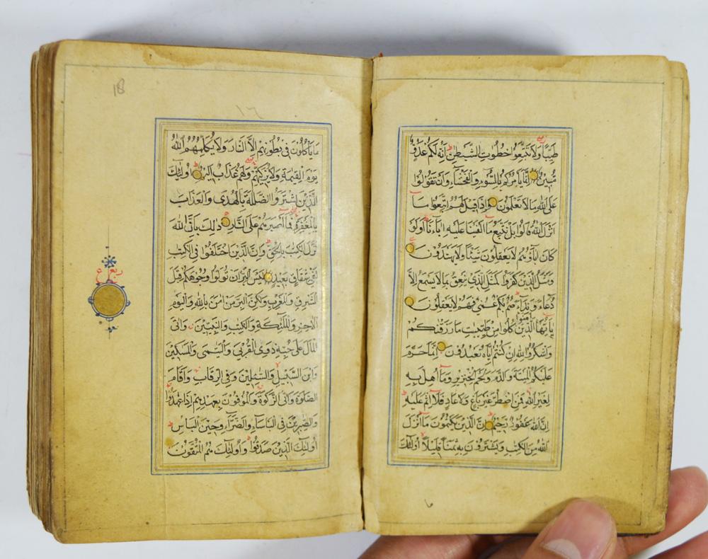 17th-18th C. antique gold illuminated Safavid Quran manuscript Arabic Persian (chalie_1234, eBay.com, 14th December 2015: C)