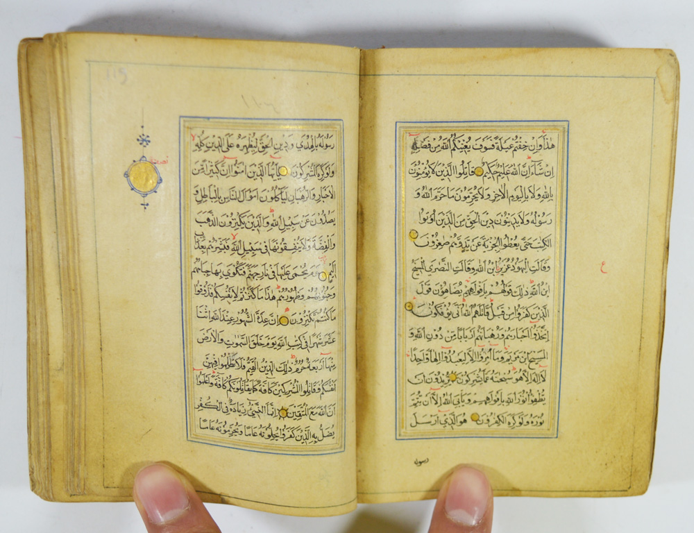 17th-18th C. antique gold illuminated Safavid Quran manuscript Arabic Persian (chalie_1234, eBay.com, 14th December 2015: D)