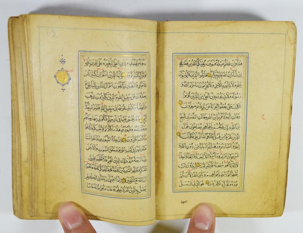 17th-18th C. antique gold illuminated Safavid Quran manuscript Arabic Persian (chalie_1234, eBay.com, 14th December 2015: D)