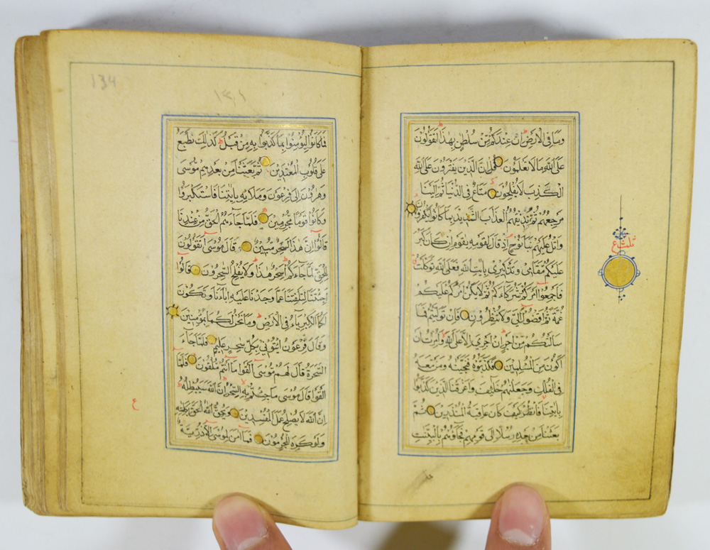 17th-18th C. antique gold illuminated Safavid Quran manuscript Arabic Persian (chalie_1234, eBay.com, 14th December 2015: E)