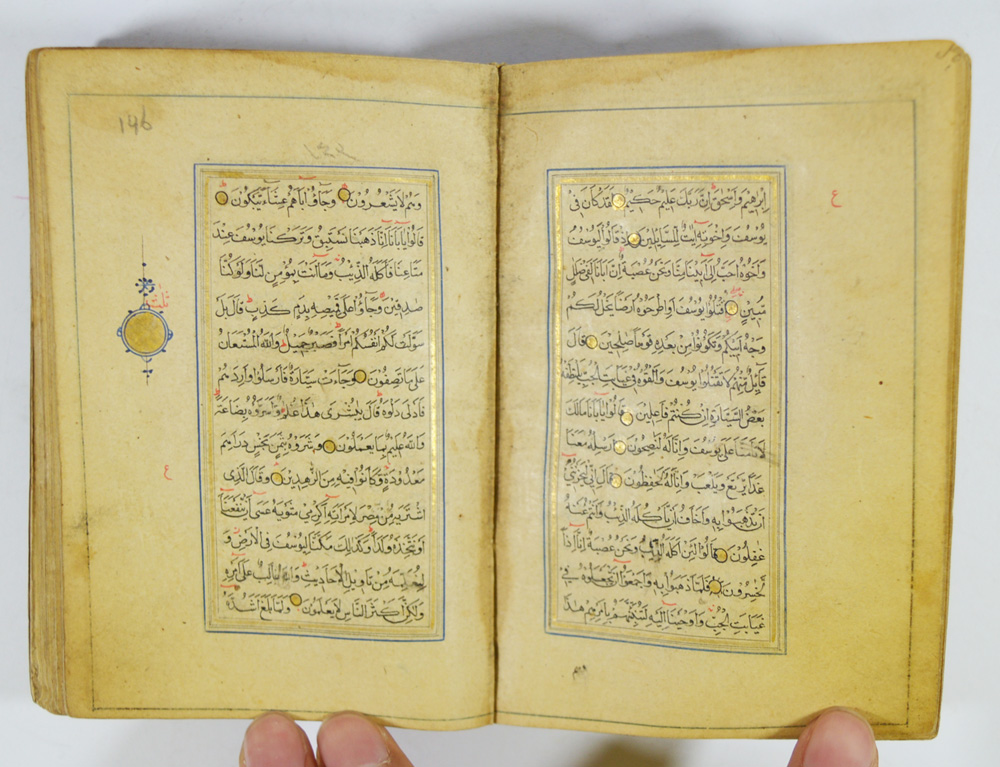 17th-18th C. antique gold illuminated Safavid Quran manuscript Arabic Persian (chalie_1234, eBay.com, 14th December 2015: F)
