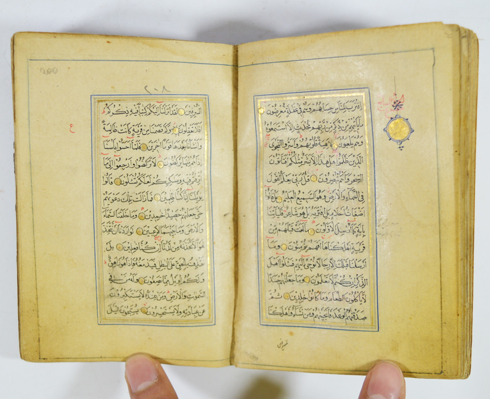 17th-18th C. antique gold illuminated Safavid Quran manuscript Arabic Persian (chalie_1234, eBay.com, 14th December 2015: G)