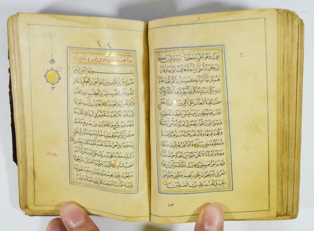 17th-18th C. antique gold illuminated Safavid Quran manuscript Arabic Persian (chalie_1234, eBay.com, 14th December 2015: H)