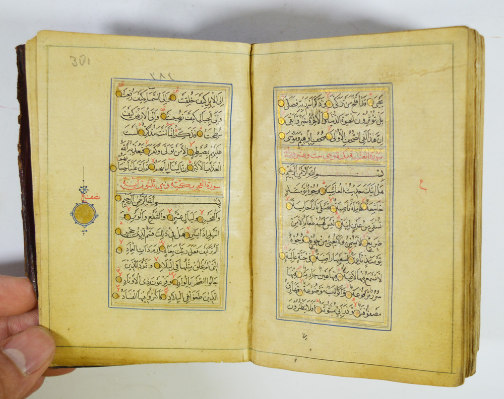 17th-18th C. antique gold illuminated Safavid Quran manuscript Arabic Persian (chalie_1234, eBay.com, 14th December 2015: I)