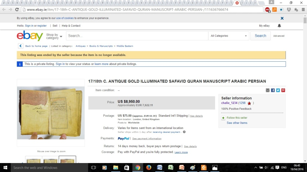 17th-18th C. antique gold illuminated Safavid Quran manuscript Arabic Persian (chalie_1234, eBay.ie, 14th December 2015)