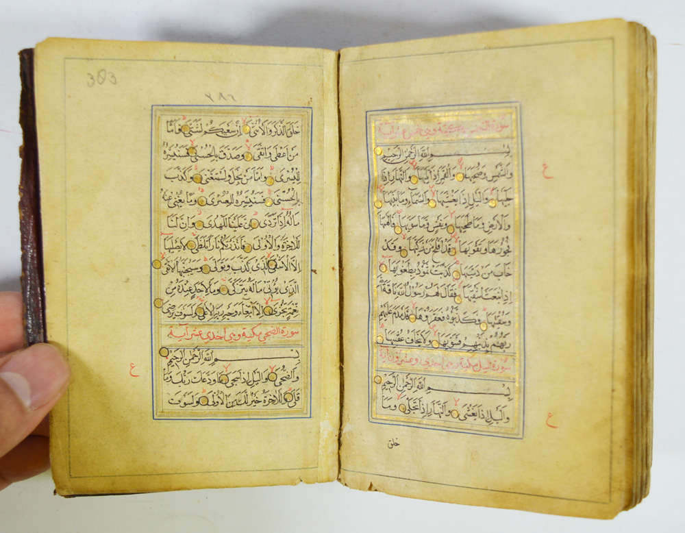 17th-18th C. antique gold illuminated Safavid Quran manuscript Arabic Persian (chalie_1234, eBay.com, 14th December 2015: J)