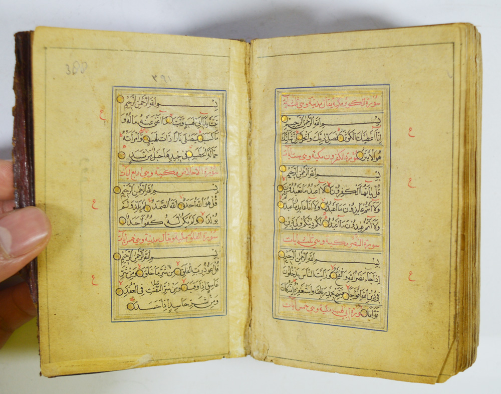17th-18th C. antique gold illuminated Safavid Quran manuscript Arabic Persian (chalie_1234, eBay.com, 14th December 2015: K)