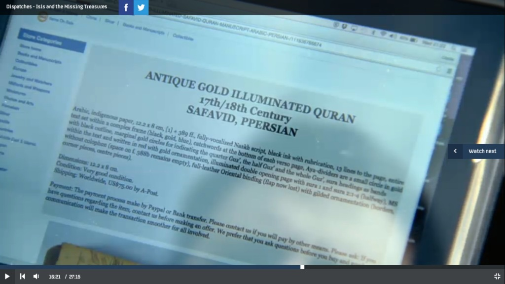 Antique gold illuminated Quran, 17th-18th Century, Safavid, Ppersian [sic] (london_oriental, eBay, 2015, cf. Dispatches, Channel 4, 18th April 2016: 00h16m21s)