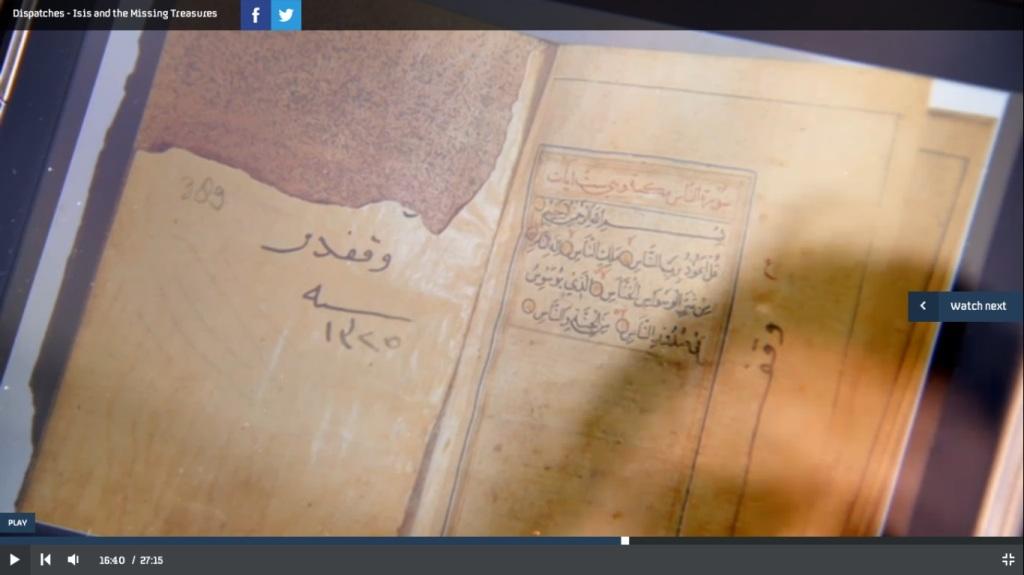 17th-18th C. antique gold illuminated Safavid Quran manuscript Arabic Persian (london_oriental, eBay, 2015, cf. Dispatches, Channel 4, 18th April 2016: 00h16m40s)
