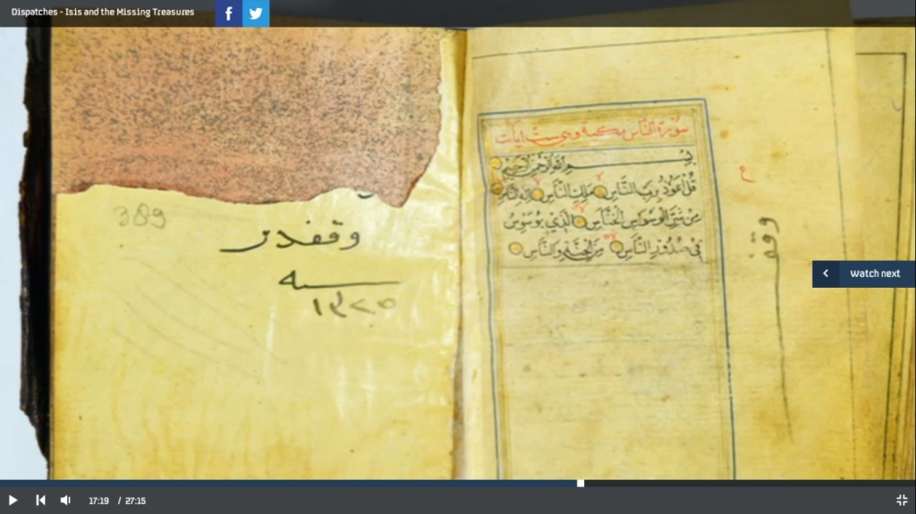 17th-18th C. antique gold illuminated Safavid Quran manuscript Arabic Persian (london_oriental, eBay, 2015, cf. Dispatches, Channel 4, 18th April 2016: 00h17m19s)