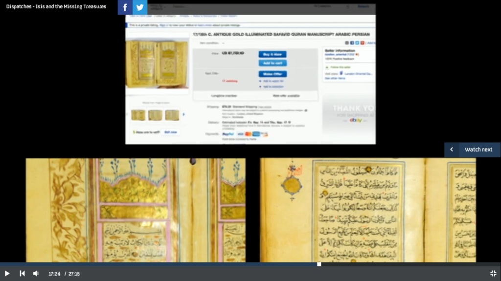 17th-18th C. antique gold illuminated Safavid Quran manuscript Arabic Persian (london_oriental, eBay, 2015, cf. Dispatches, Channel 4, 18th April 2016: 00h17m24s)