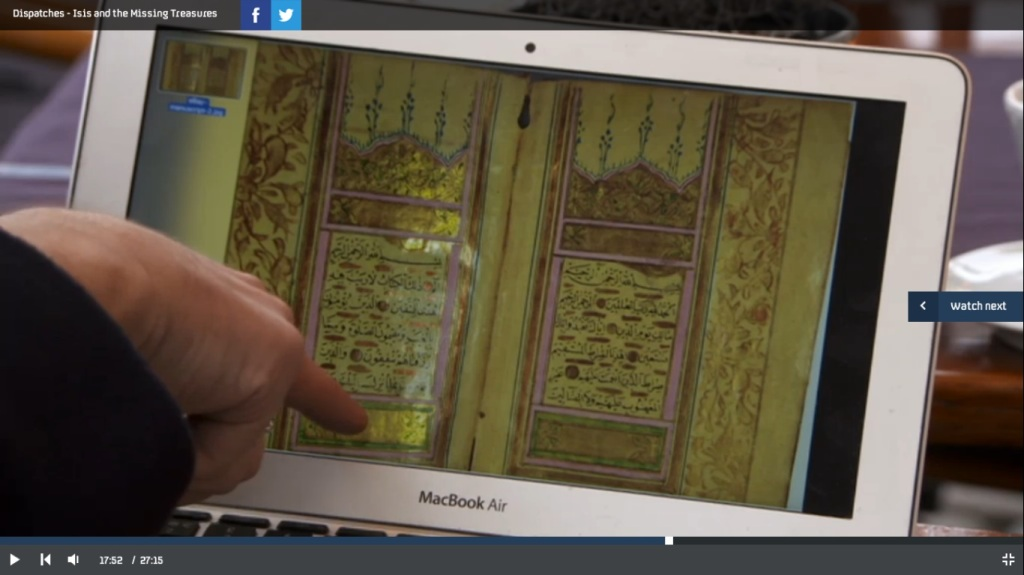 17th-18th C. antique gold illuminated Safavid Quran manuscript Arabic Persian (london_oriental, eBay, 2015, cf. Dispatches, Channel 4, 18th April 2016: 00h17m52s)