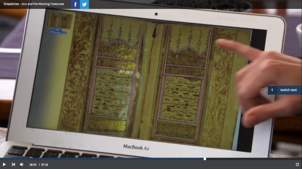 17th-18th C. antique gold illuminated Safavid Quran manuscript Arabic Persian (london_oriental, eBay, 2015, cf. Dispatches, Channel 4, 18th April 2016: 00h18m33s)