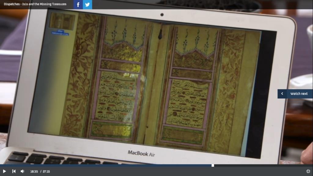17th-18th C. antique gold illuminated Safavid Quran manuscript Arabic Persian (london_oriental, eBay, 2015, cf. Dispatches, Channel 4, 18th April 2016: 00h18m35s)