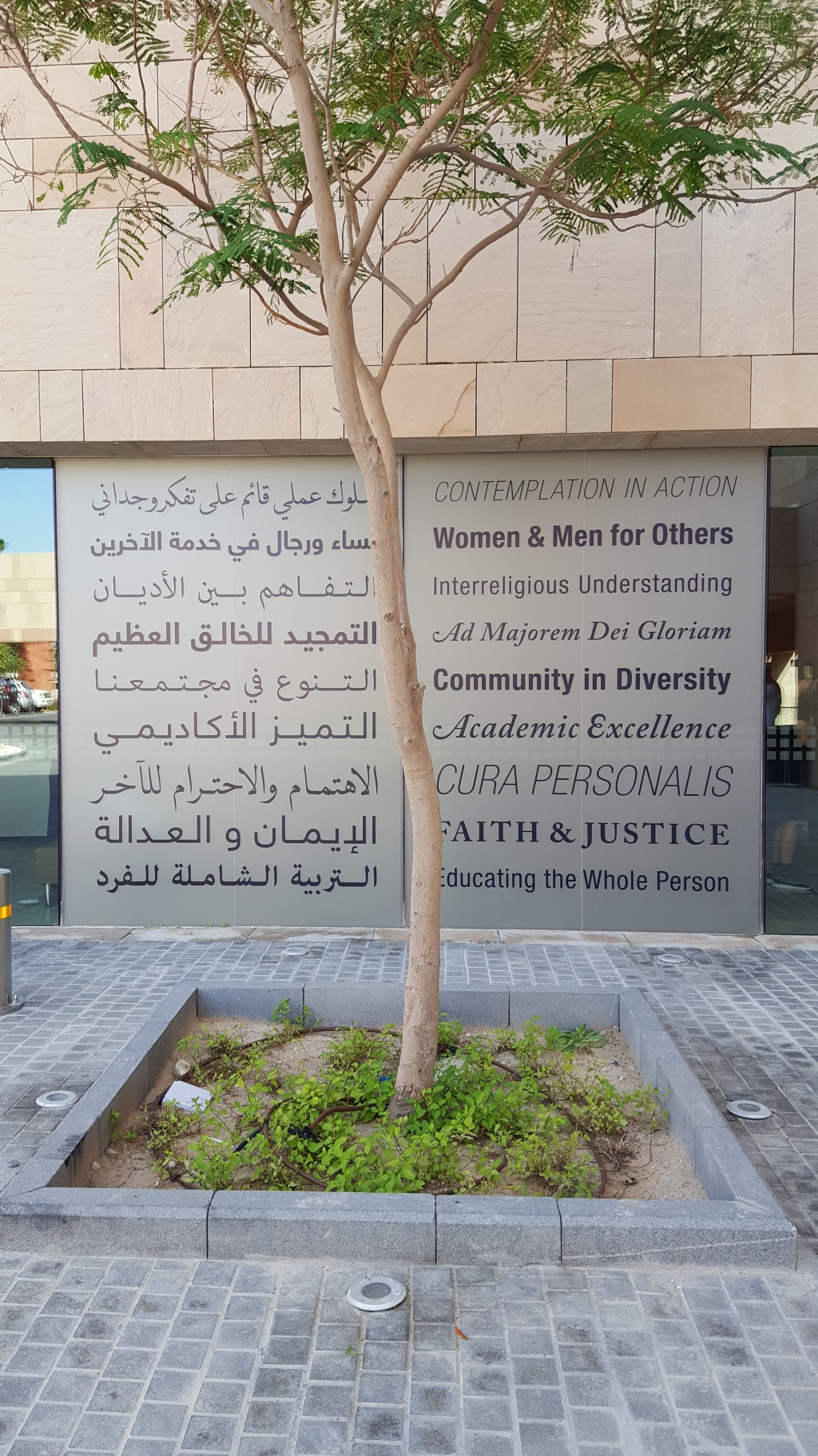 principles are part of the literal fabric of Georgetown University in Qatar
